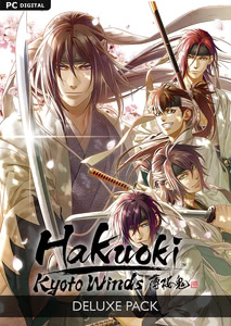 Packaging of Hakuoki: Kyoto Winds Deluxe DLC [PC]