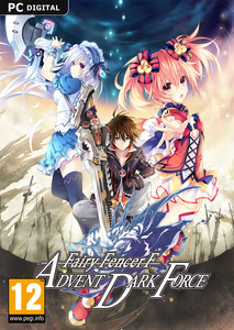 Packaging of Fairy Fencer F Advent Dark Force [PC]
