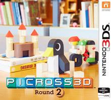 Verpackung von Picross 3D: Round 2 [3DS]
