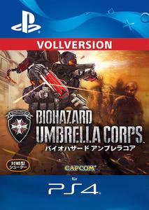 Verpackung von Umbrella Corps [PS4]