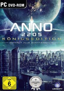 Verpackung von Anno 2205 Königsedition [PC]