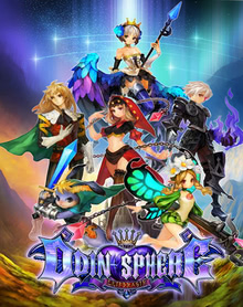 Verpackung von Odin Sphere Leifthrasir Limited Edition [PS4]