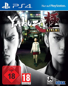 Verpackung von Yakuza Kiwami [PS4]