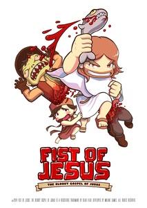 Verpackung von Fist of Jesus [Mac]