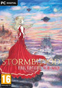Packaging of FINAL FANTASY XIV: Stormblood Collector's Edition [PC]