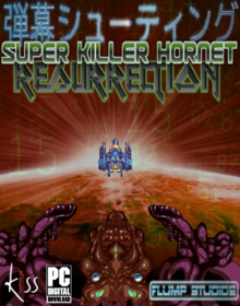 Packaging of Super Killer Hornet: Resurrection [PC]