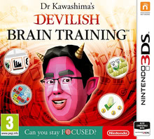Packaging of Dr Kawashima's Devilish Brain Training: Can you stay focused? [3DS]