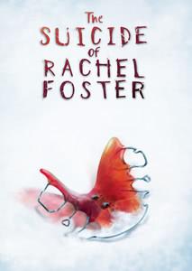 Verpackung von The Suicide of Rachel Foster [PC]