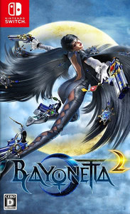 Packaging of Bayonetta 2 [Switch]