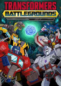Verpackung von Transformers: Battlegrounds [PC]