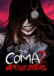Verpackung von The Coma 2: Vicious Sisters [PC / Mac / LINUX.content]