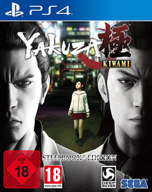 Verpackung von Yakuza Kiwami D1 Edition SteelBook [PS4]