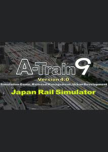 Packaging of A-train 9 V4 Japan Rail Simulator [PC]