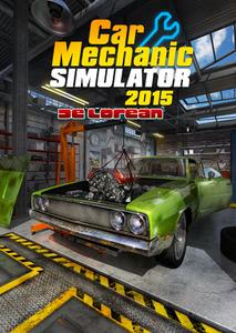 Packaging of Car Mechanic Simulator 2015 DeLorean [PC]