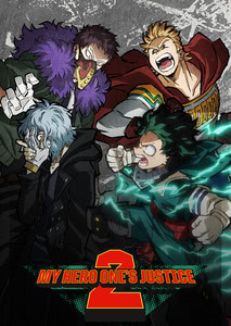 Verpackung von My Hero One's Justice 2 [PC]