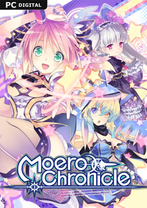 Packaging of Moero Chronicle [PC]